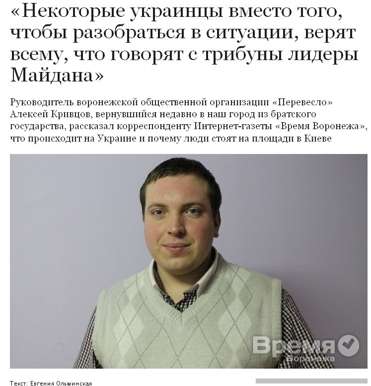 Maydan2