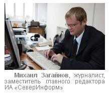 Zagaynov