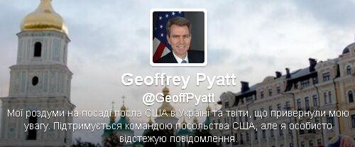 Pyatt