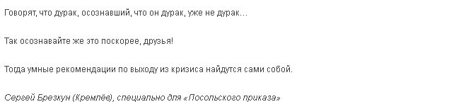 Ukraine006