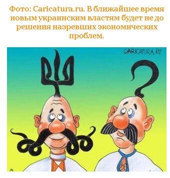UkraineAndEconomix