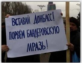 DonbasOptimistic