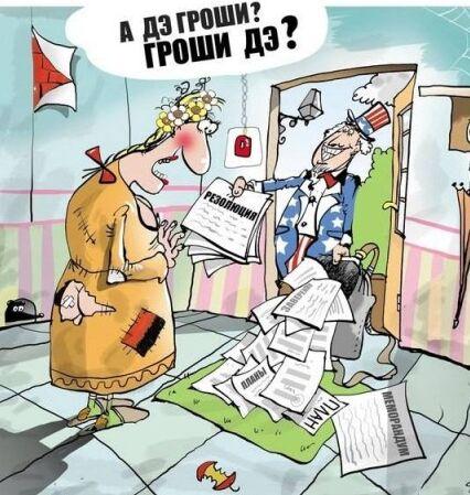 http://ic.pics.livejournal.com/mig294/56373898/255033/255033_original.jpg