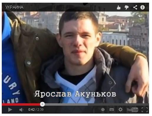 Yakunkov