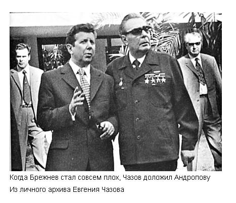Brezhnev001