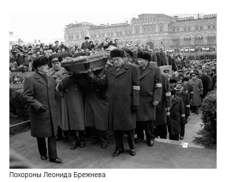 BrezhnevBury