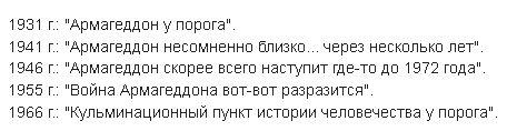 IEVONY