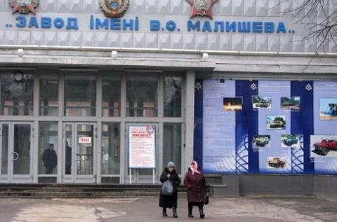 zavod-segodnya_ua
