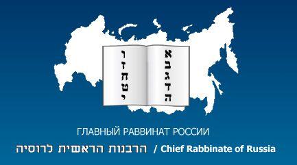 Rabbi001