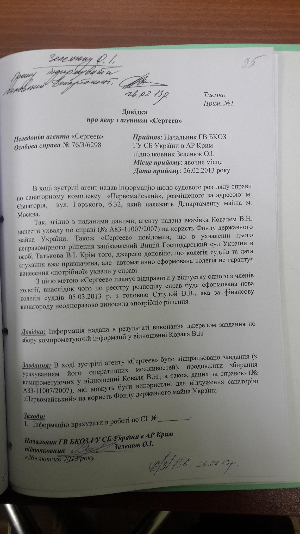UkazivkaUKR001