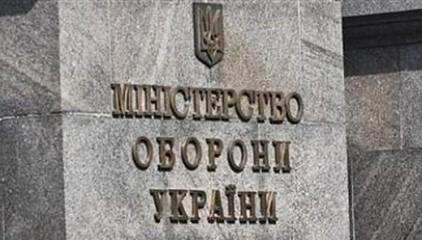 1393632122_mynoborona