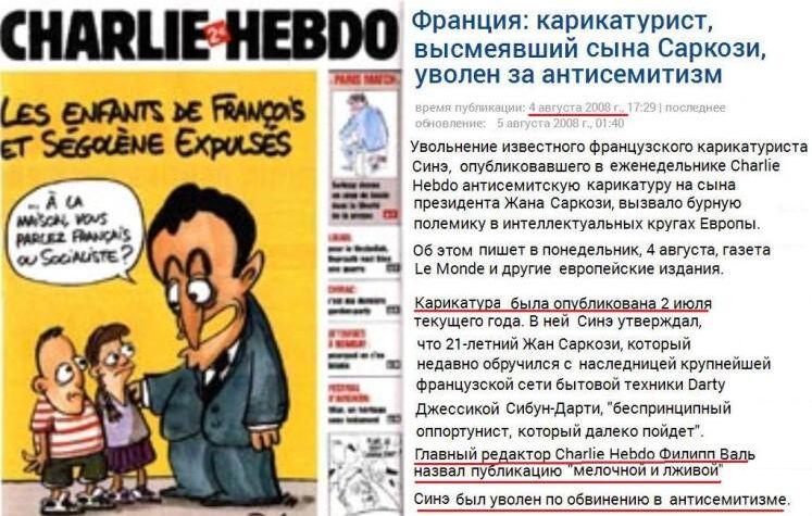 Hollande002