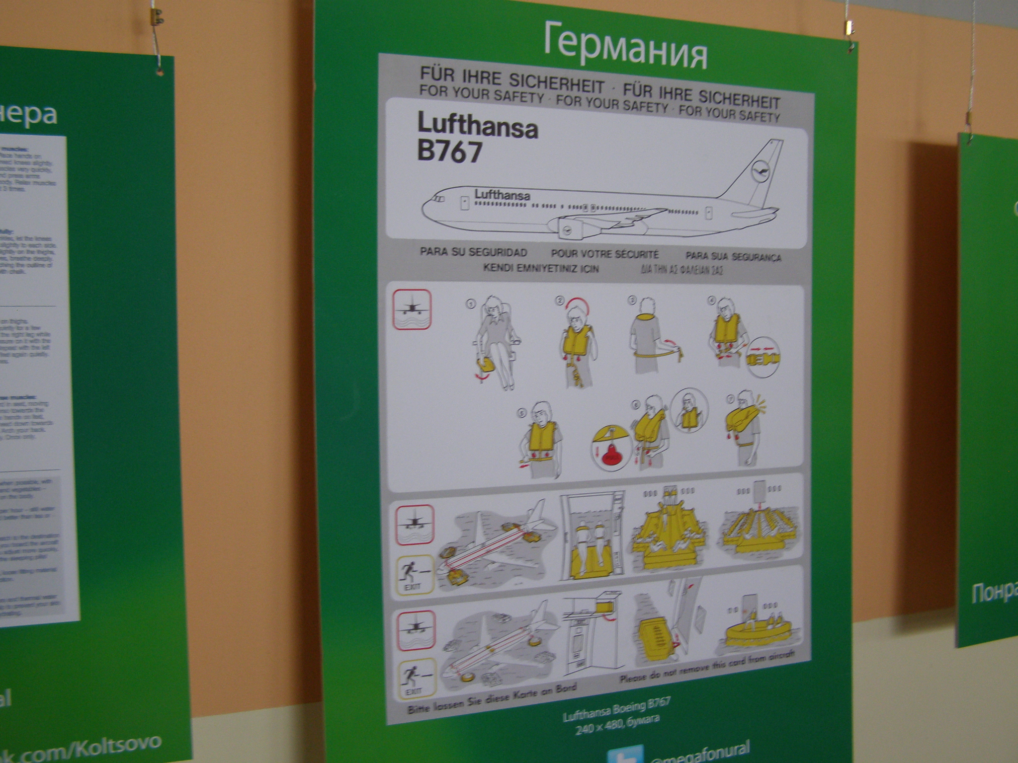 P6270020