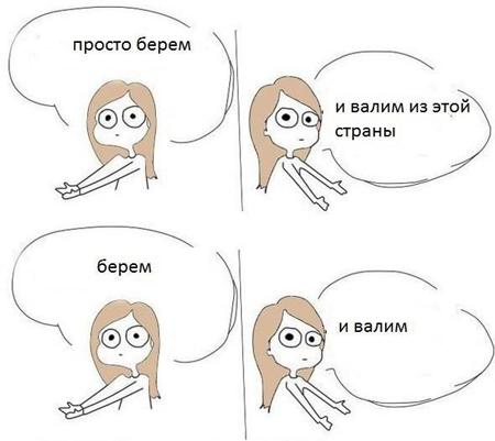 berem_i_valim