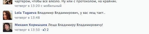 Снимок экрана 2013-03-30 в 15.20.06