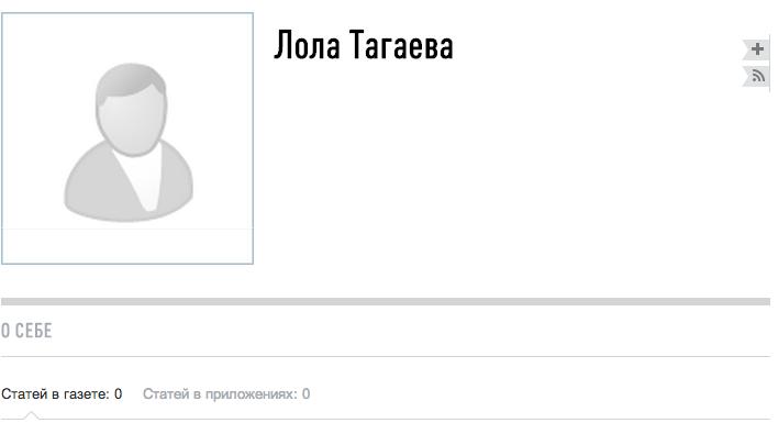 Снимок экрана 2013-03-30 в 16.57.17