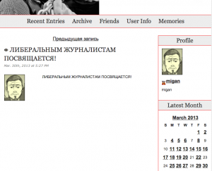 Снимок экрана 2013-03-30 в 17.29.44