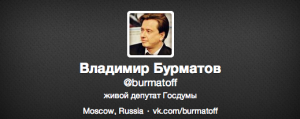 Снимок экрана 2013-04-09 в 13.02.32