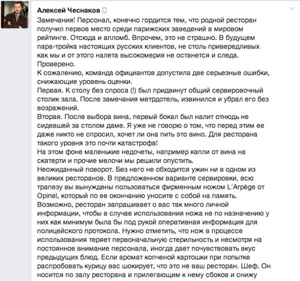 Снимок экрана 2013-05-22 в 12.15.09