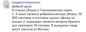письмо Натальчука