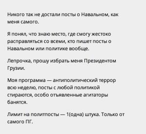 Снимок экрана 2013-07-25 в 12.43.06