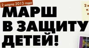 Снимок экрана 2013-02-25 в 16.55.49