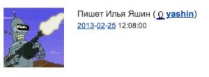Снимок экрана 2013-02-25 в 17.00.37