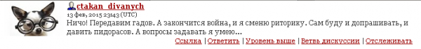 Stakan_doprashivat