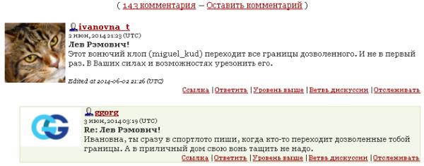 ivanovna_1