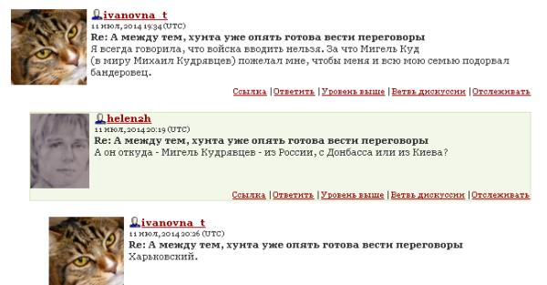 ivanovna_2