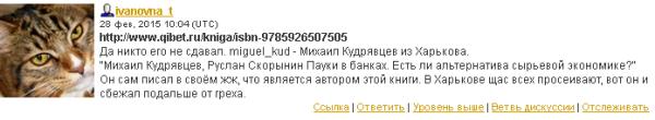 ivanovna3