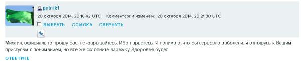 putnik_1