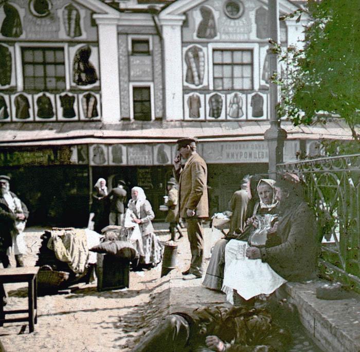 F. Krátký Petrohrad, 1896. Na trhu
