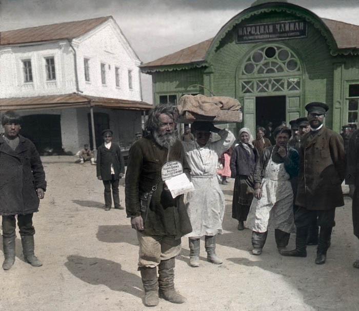 F. Krátký Rusko, 1896. Výběrčí dobročinných příspěvků (сборщик благотворительных взносов)