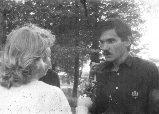 Илья Лазоренко, СРМ, ФНРД