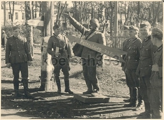 Гатчина 1941 з