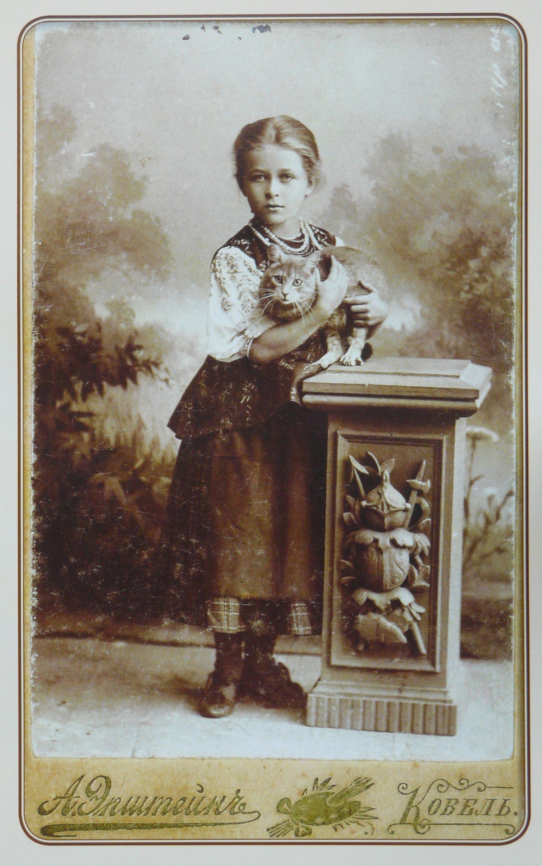 Ізидора Косач ( наймолодша сестричка Л.Українки ). Ковель ( Волинь ) 1895