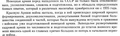 Lyudski_poteri1