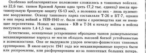 Lyudski_poteri2