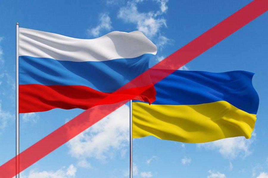 Флаг россии украины картинки
