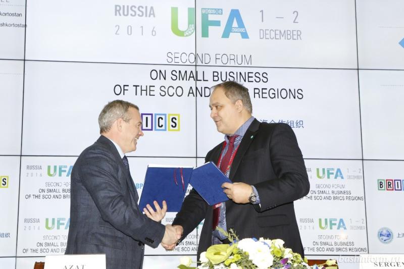 Второй форум малого бизнеса регионов стран-участниц ШОС и БРИКС