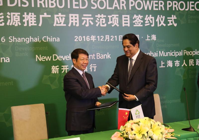 Церемония подписания первого кредитного соглашения Нового банка развития
