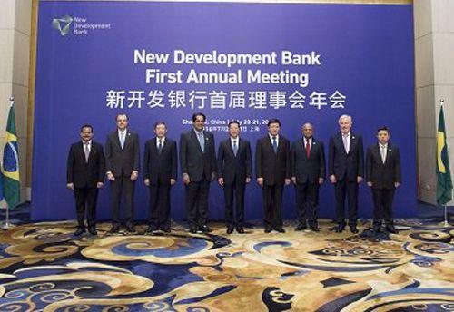 Первая ежегодная встреча Нового банка развития БРИКС
