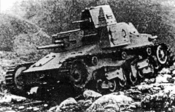 Fiat-Ansaldo-8t