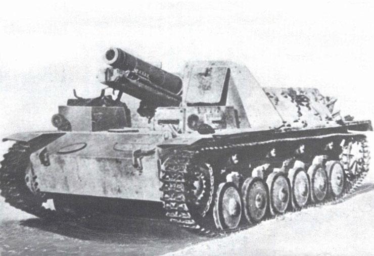 _origin_Panzer-II-7
