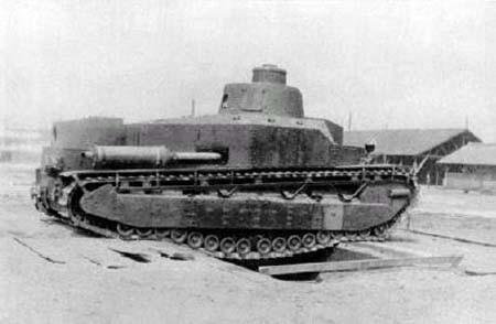 heavy_type91_2