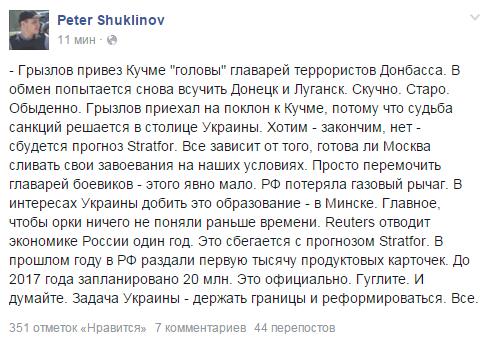 Более 100 тыс. жителей Запорожья остались без воды - Цензор.НЕТ 734