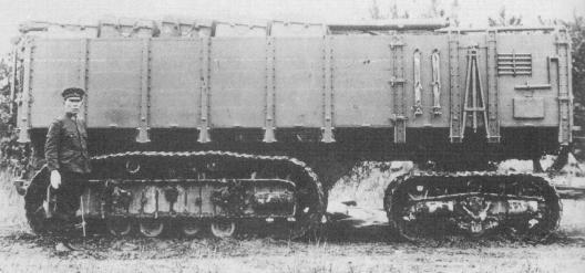 type94_special_hvy_gun_transporter