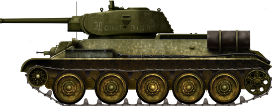 T34-76_model42_5tharmy_guards