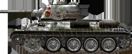 T34-76_model1944